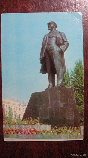 Памятник Ленину Донецк