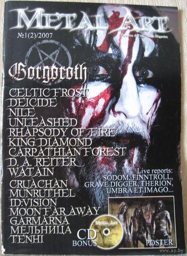 Metal Art / N1(2)/2007 / +CD bonus