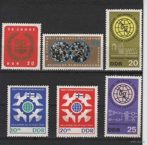ГДР 1965 г. Разное из 1965 года одним лотом Mi No1113-1114,1115-1116,1122-1123 **