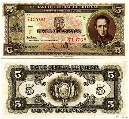 Боливия. 5 боливиано (образца 1945 года, P138a, подпись 3)