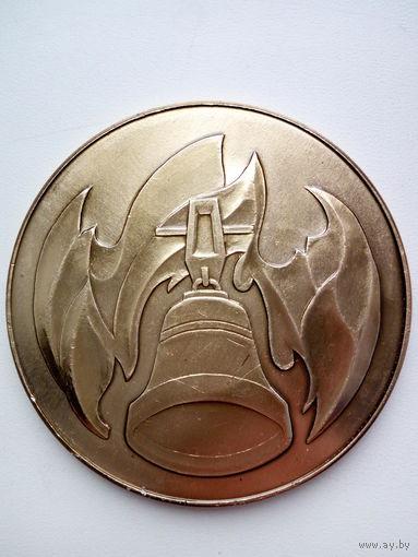Настольная медаль Хатынь -4шт.