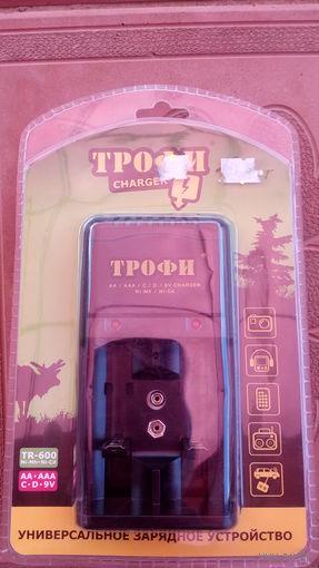 Универсальное зарядное устройство Трофи