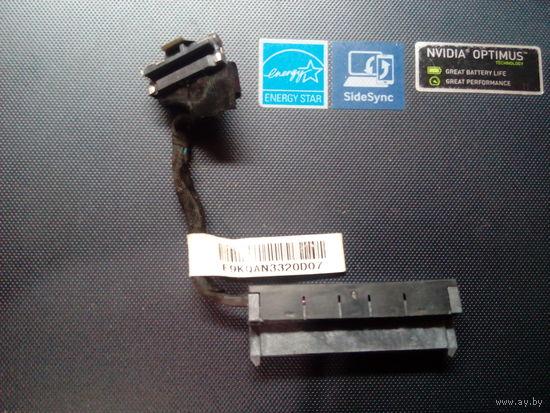 Кабель удлинитель SATA - HDD SATA для ноутбука HP и не только