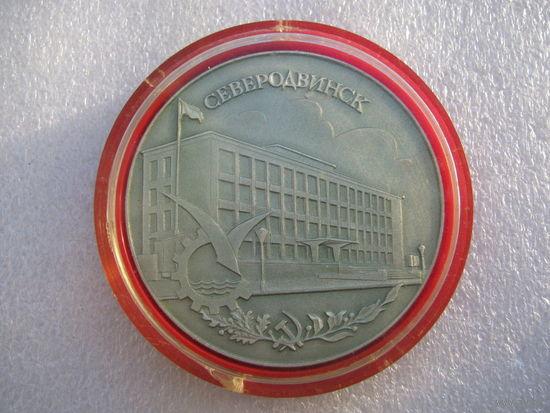 Медаль настольная. Северодвинск. диаметр 66 мм, толщина 4 мм (в капсуле)