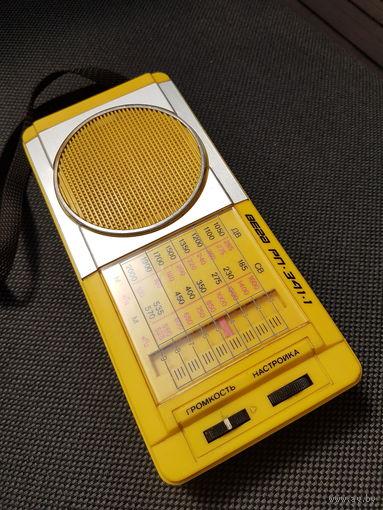 Радиоприёмник ,,Вега РП 341-1'' СССР 1989г.