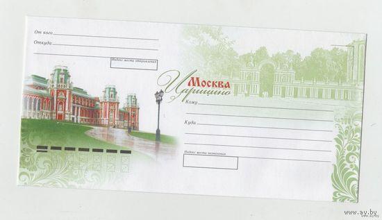 Москва Царицино