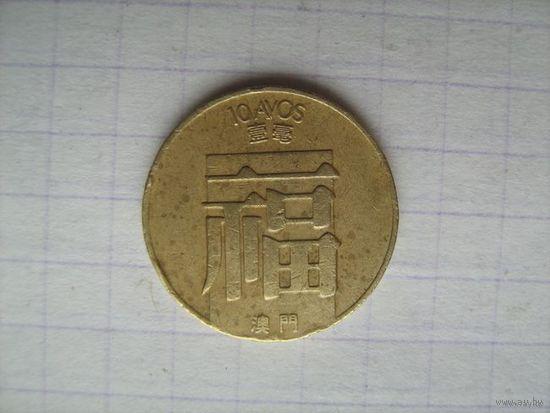 Макао(порт.) 10 авос 1982г.
