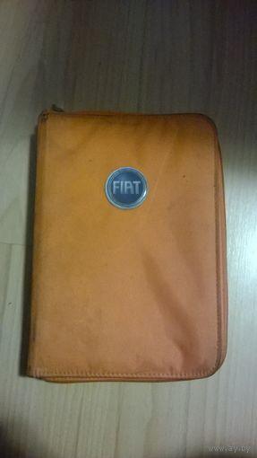 Папка для документов Фиат (Fiat)