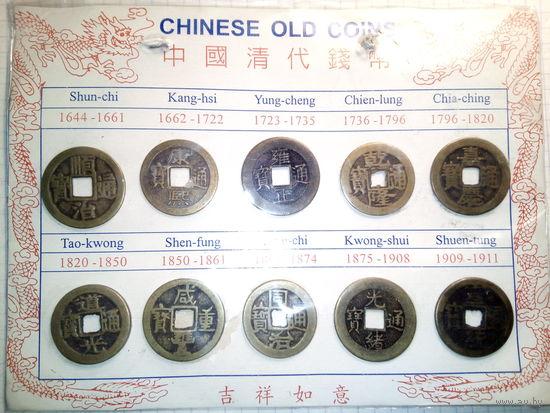 Монеты древнего Китая. Сувенирная подборка, копии.
