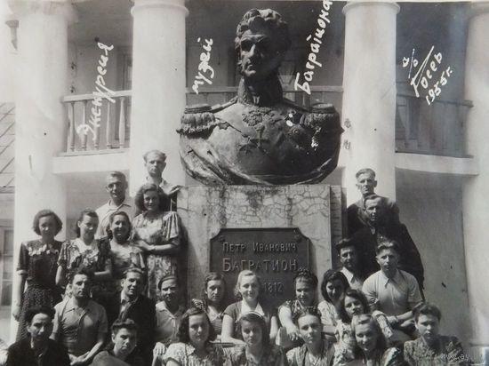 Волковыск  музей Багратиона  1955  размер 10х15 см