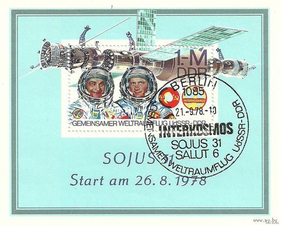 Космос. Союз31 - Салют6. ГДР 1978 г. (Германия) Блок