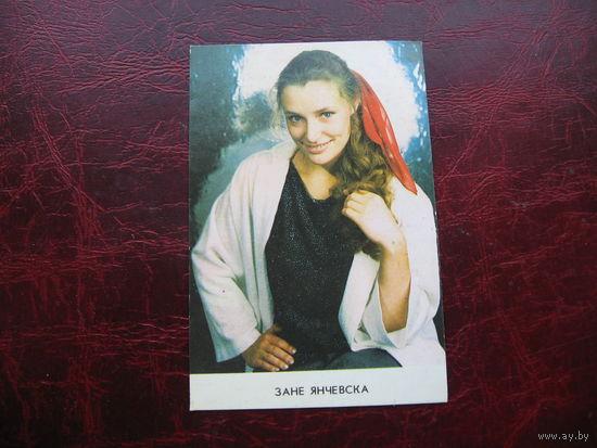 Календарик актриса Зане Янчевска (1988 год)
