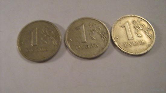 Монета 1 рубль-3 штуки ,выпущены банком России в 1997,1998, 2007годах