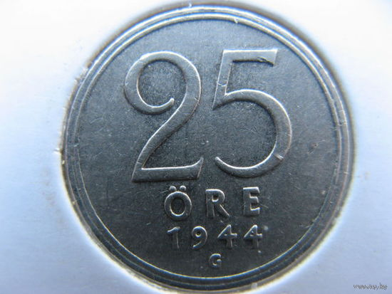 Швеция 25 эре 1944 г. серебро