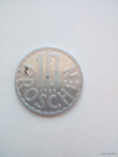 10 грош Австрия 1983г.