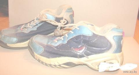 Кроссовки голубые, стелька 21 см- 55 т.