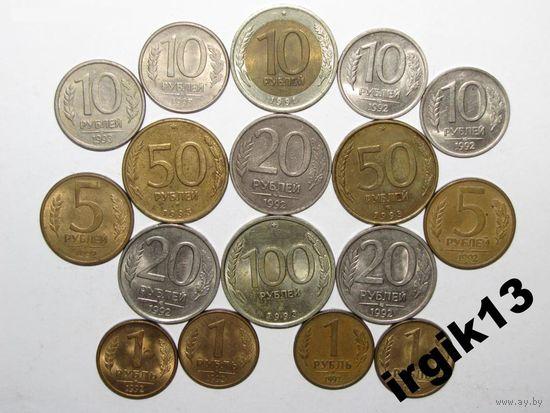 Погодовка России 1991-1993 гг 17 штук