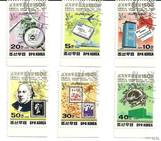 История почты. КНДР 1989 г. (Корея)
