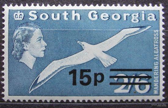 Британские колонии, остров Южная Георгия 15p. Лот 1