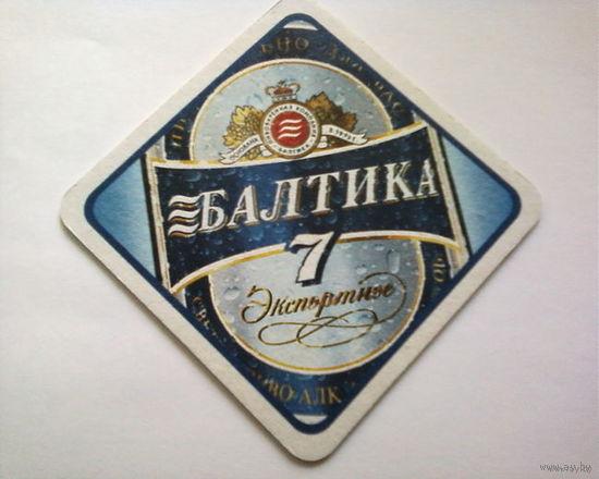Подставка для бокала с пивом