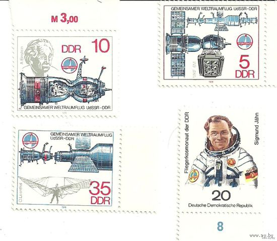 Космос. СССР - ГДР. ГДР 1978 г. (Германия) Негаш.