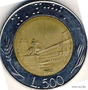 Италия 500 лир 1987г.    распродажа