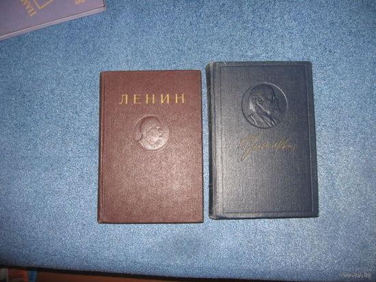 Сочинения В.И.Ленин том 30 изд.4 1955 г.
