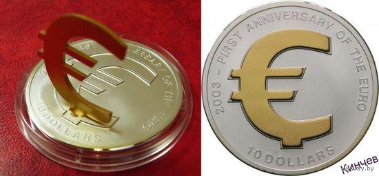 10 долларов 2003г Науру-Знак Евро. 3D Серебро