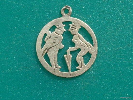 Медальон начала 20в.
