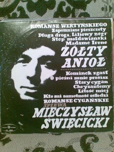 Mieczyslaw Swiecicki - Zolty Aniol (Романсы А.Вертинского) - Muza, Польша - 1970 г.