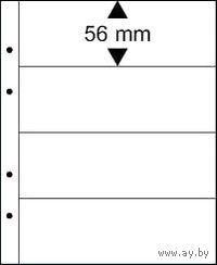 Лист для хранения бон 200Х250 мм на 4 боны. распродажа