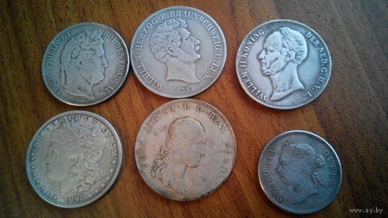 Великолепные копии редких монет одним лотом!