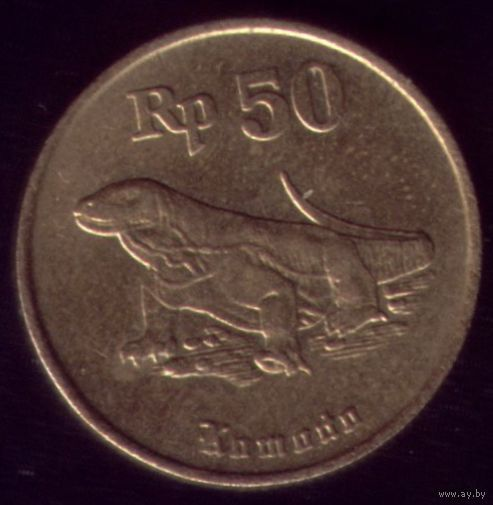 50 Рупий 1992 год Индонезия