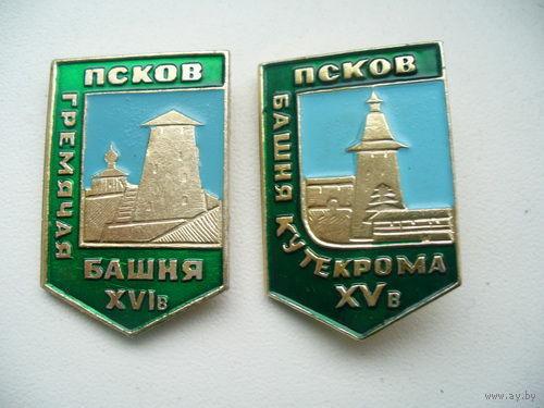 2 значка Псков