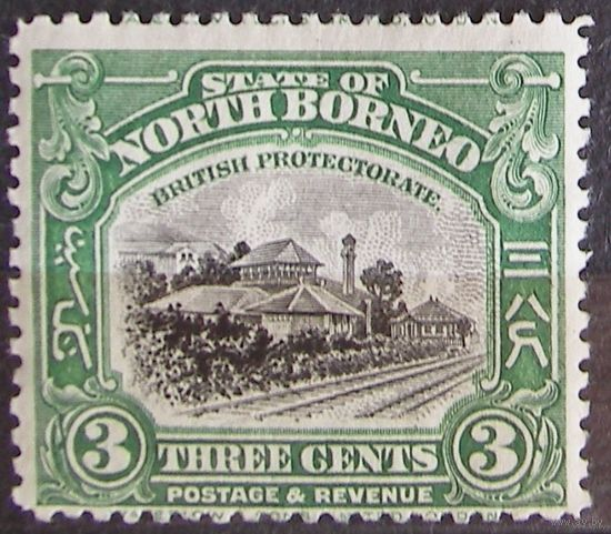 Британские колонии. Северное Борнео. Лот 3