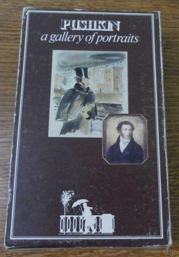 А.С. Пушкин в портретах 2 книги Подарочное издание