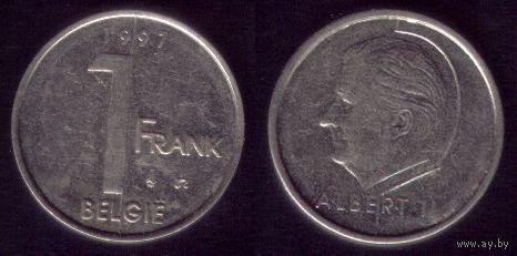 1 Франк 1997 год Бельгия