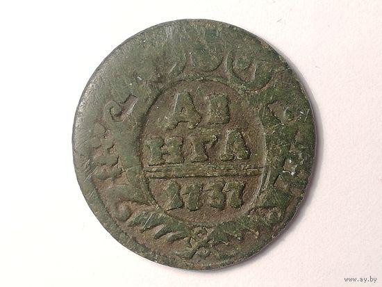 1 деньга 1737 года. С 1 РУБЛЯ
