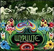 LP Shtourtsite - Щурците (1974)