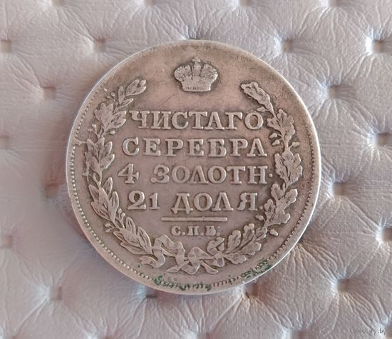 Рубль 1817 пс