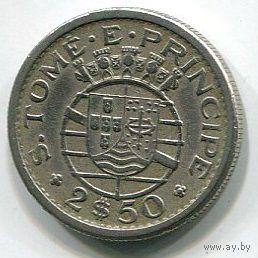 САН ТОМЕ И ПРИНСИПИ - 2-1/2 ЭСКУДО 1962