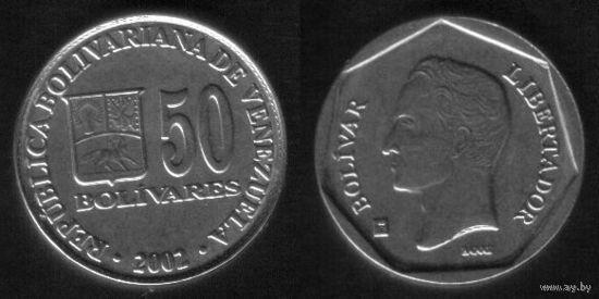 50 Боливарес 2002 год Венесуэла