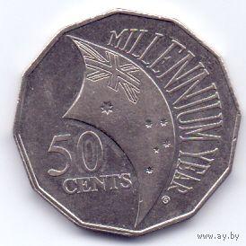 Австралия, 50 центов 2000 года, юбилейная. Смена тысячелетия.