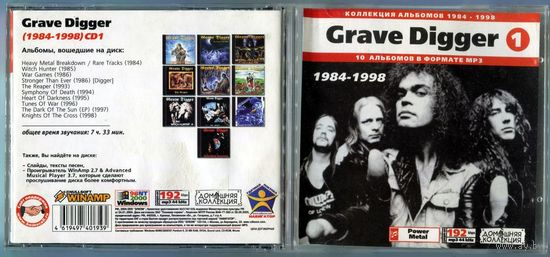 GRAVE DIGGER 1984-2003 (mp3, 2 CD)