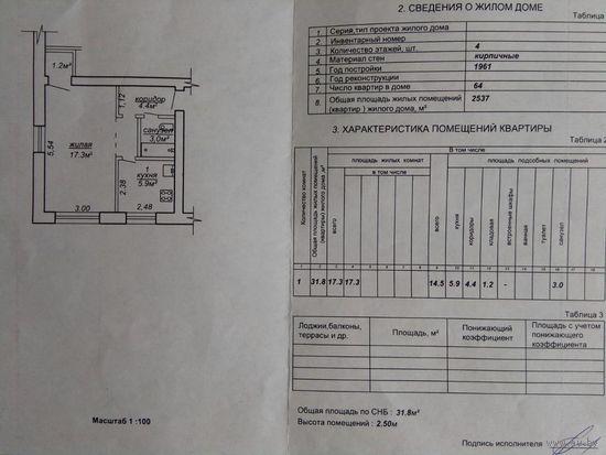 Продажа 1 к кв Лапичи ул.Армейская  хрущ 72 км Мкад Минск -Осиповичи