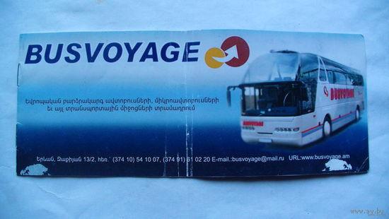 """Армянский билет на автобус """"BUSVOYAGE"""" распродажа"""