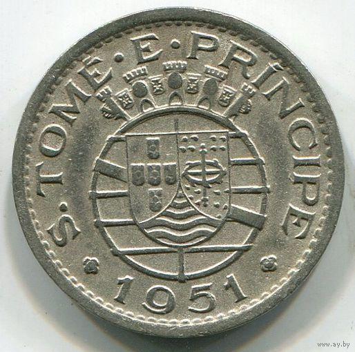 (F3) САН ТОМЕ И ПРИНСИПИ - 50 СЕНТАВО 1951 XF