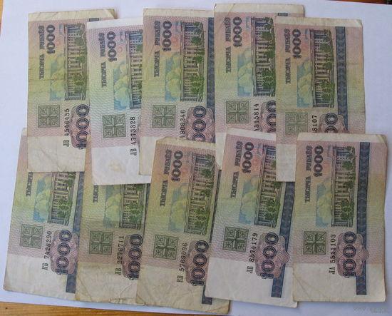 1000 рублей РБ 10 шт