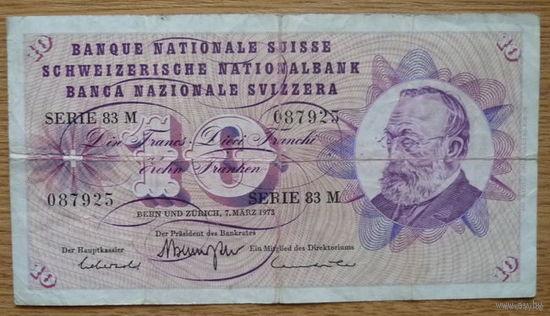 Швейцария. 10 франков 1973г.