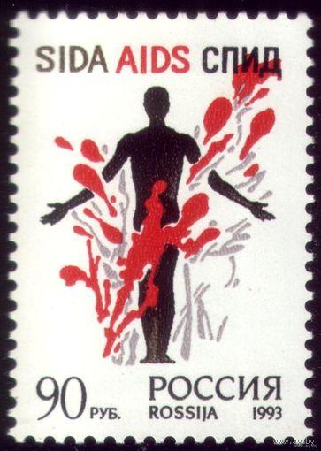 1 марка 1993 год Россия Спид